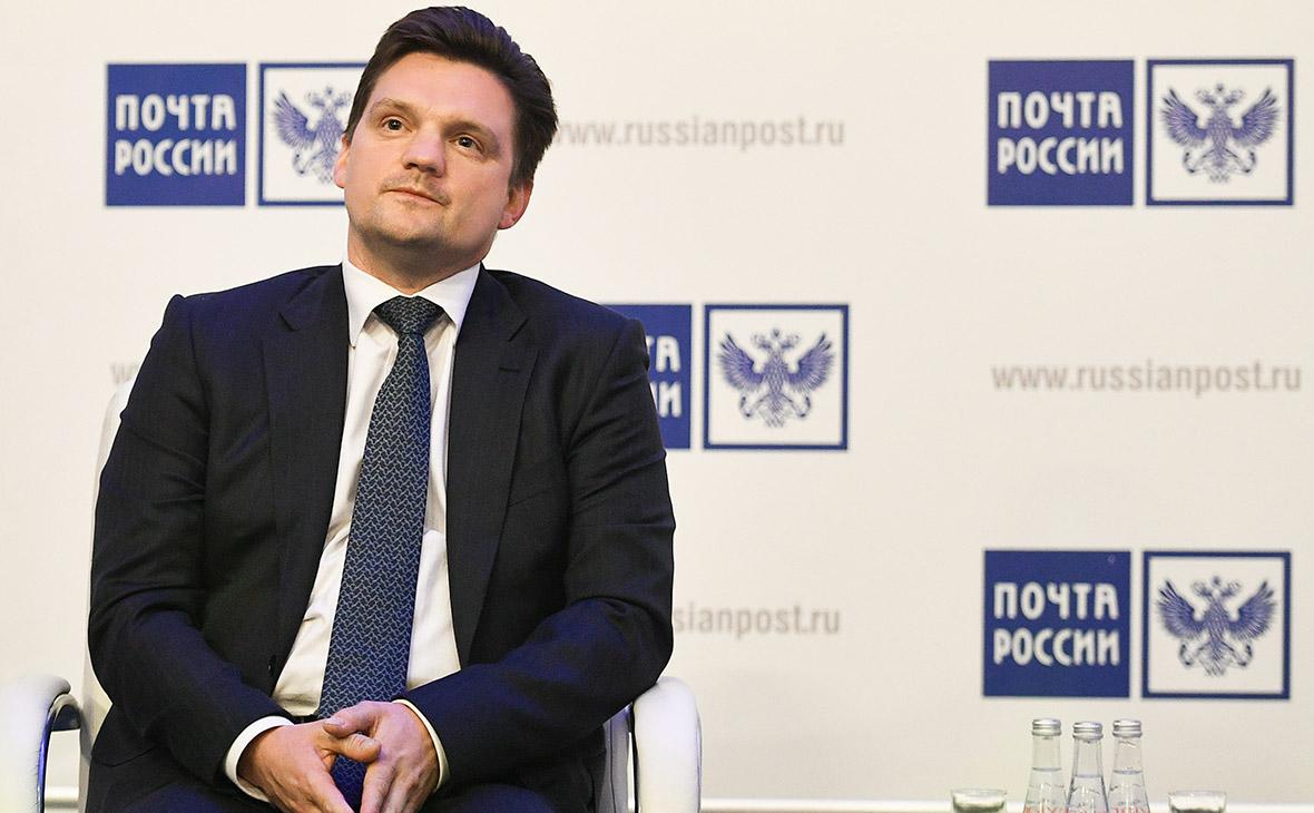 Генеральный директор «Почты России» Николай Подгузов