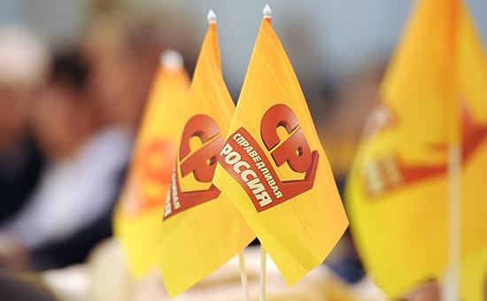 Флаги слоготипом партии «Справедливая Россия»