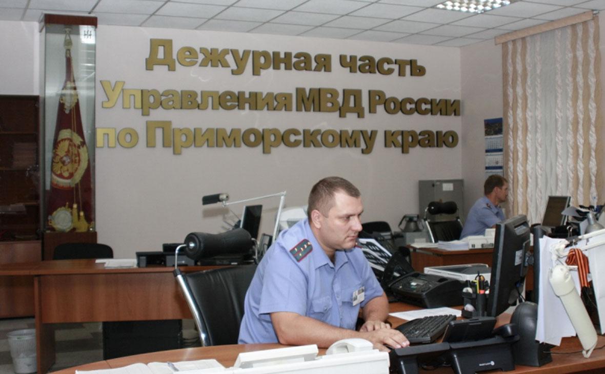Фото:УМВД по Приморскому краю