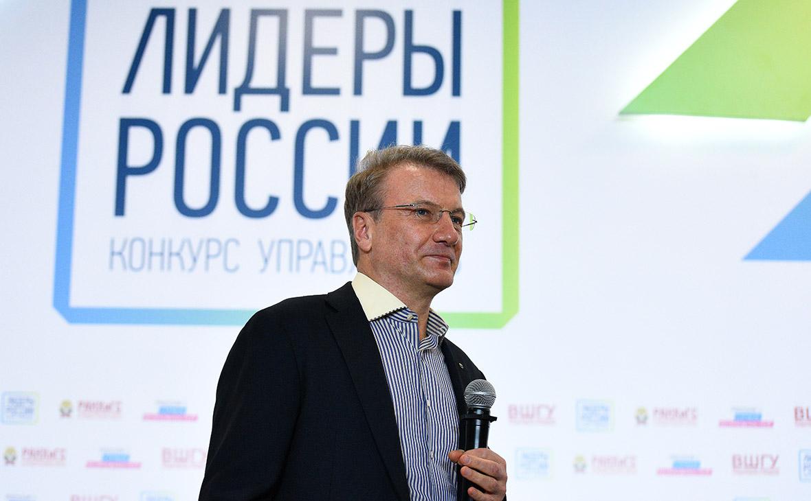 https://s0.rbk.ru/v6_top_pics/resized/1180xH/media/img/3/84/755525618076843.jpeg