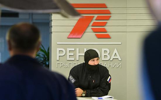 Обыски вштаб-квартире группы компаний «Ренова»