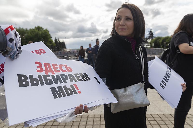 Фото:Алексей Смышляев/Интерпресс