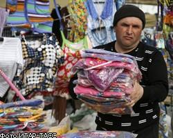 489c64591c8a Власти Москвы намерены снести Люблинский рынок и торговый центр