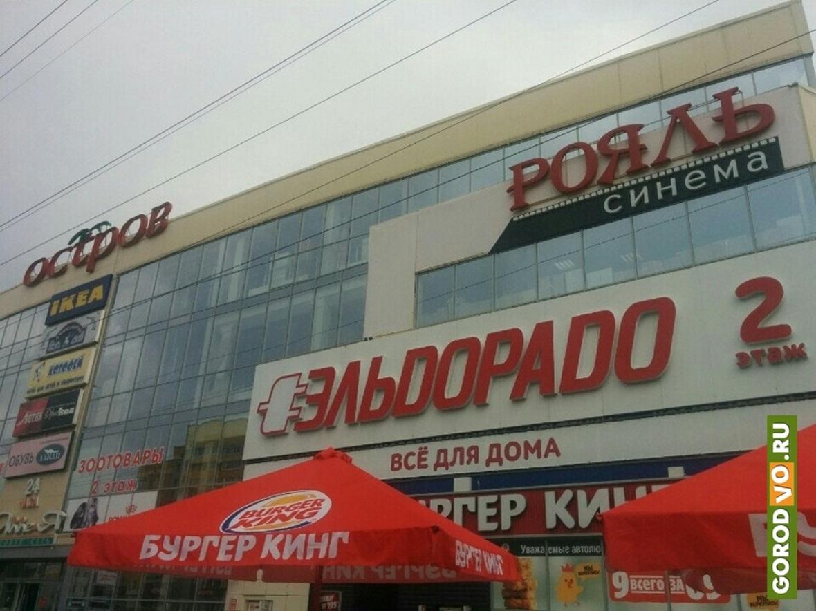 Фото:gorodvo.ru