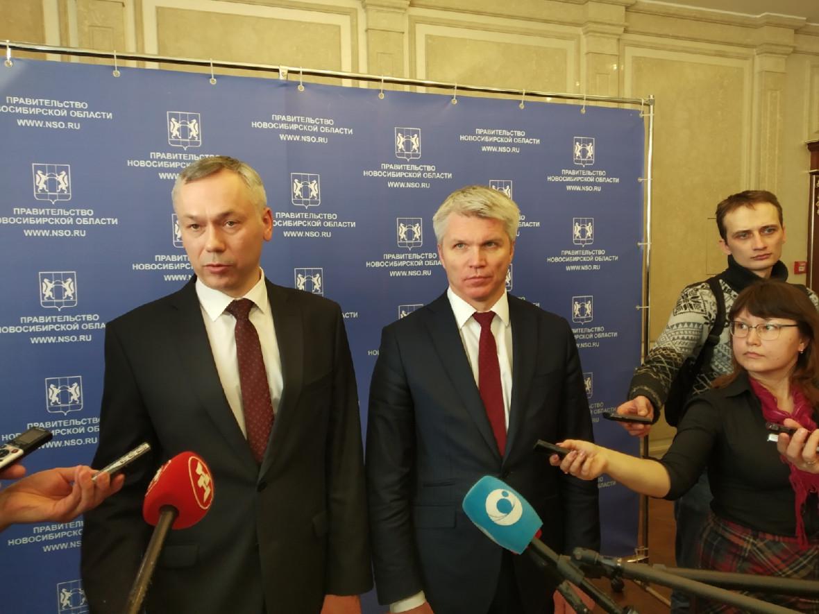 Министерство спорта России поддержит МЧМ-2023 в Новосибирске