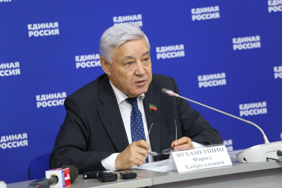 Фото:пресс-служба ТРО «Единой России»