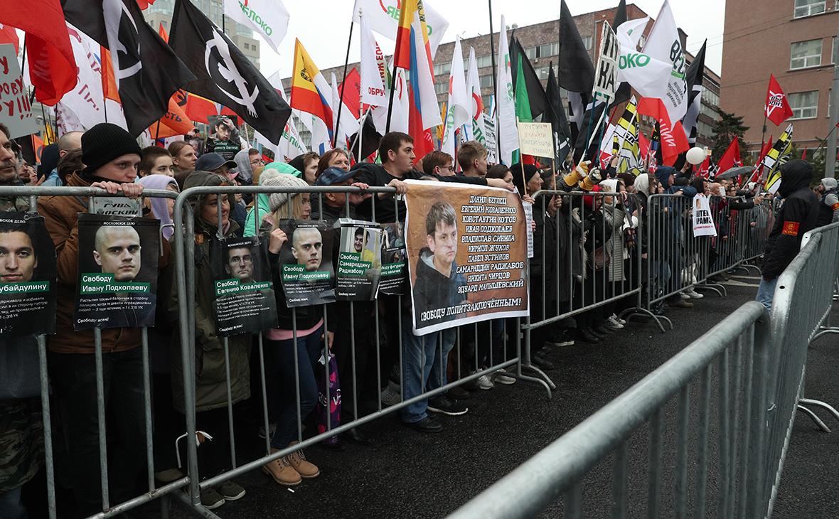 Митинг в поддержку фигурантов «московского дела». Главное