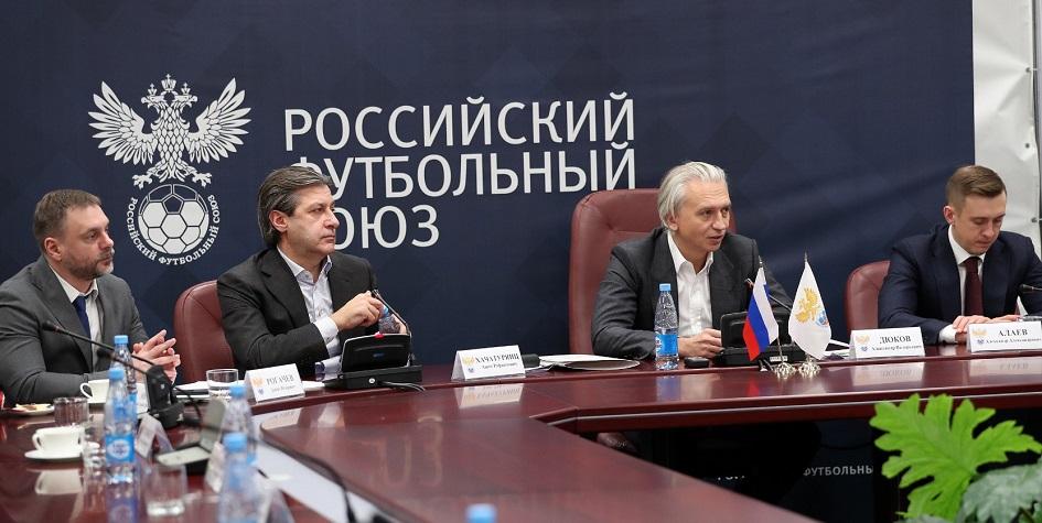 Фото: Официальный сайт РФС