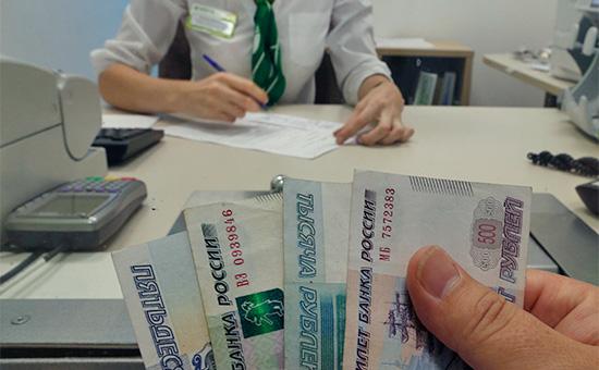 Обряд на избавление от долгов и кредитов