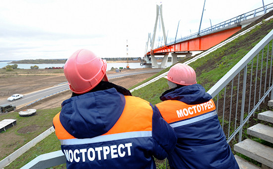 Работники компании «Мостотрест», октябрь 2009 года