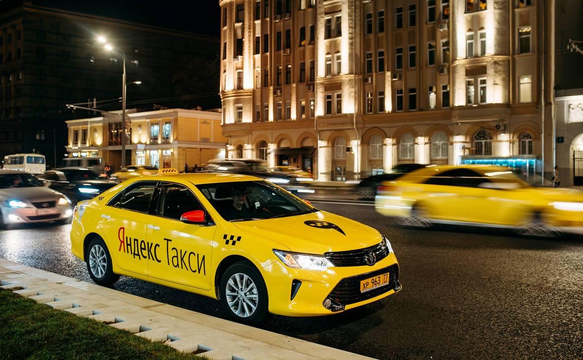 Фото: «Яндекс.Такси» / Facebook