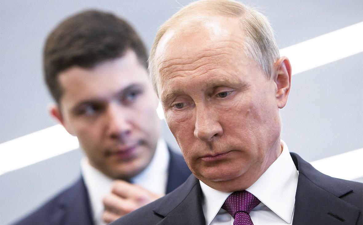 Владимир Путин и губернатор Калининградской области Антон Алиханов (справа налево)
