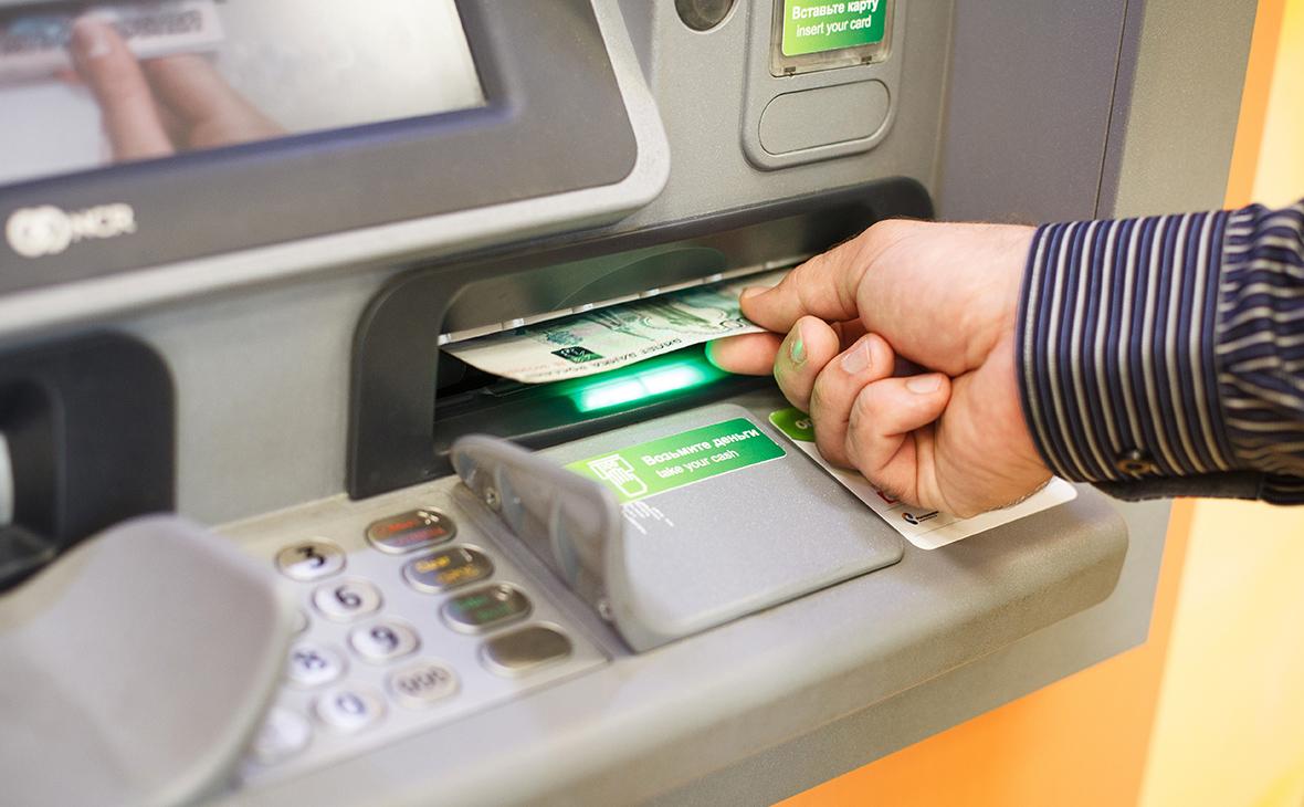 ЦБ рекомендовал ограничить выдачу денег через универсальные банкоматы