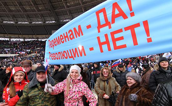 Фото: Антон НоводережкинТАСС