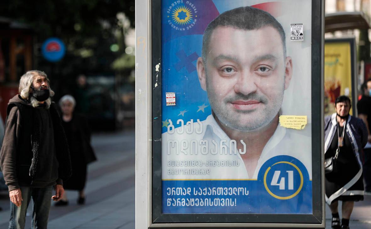 Предвыборный плакат с изображением лидера партии «Грузинская мечта» Беки Одишарии