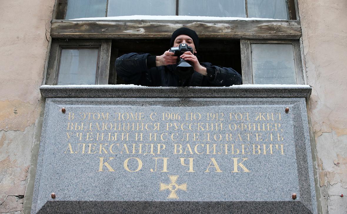 Мемориальная доска адмиралу Александру Колчаку