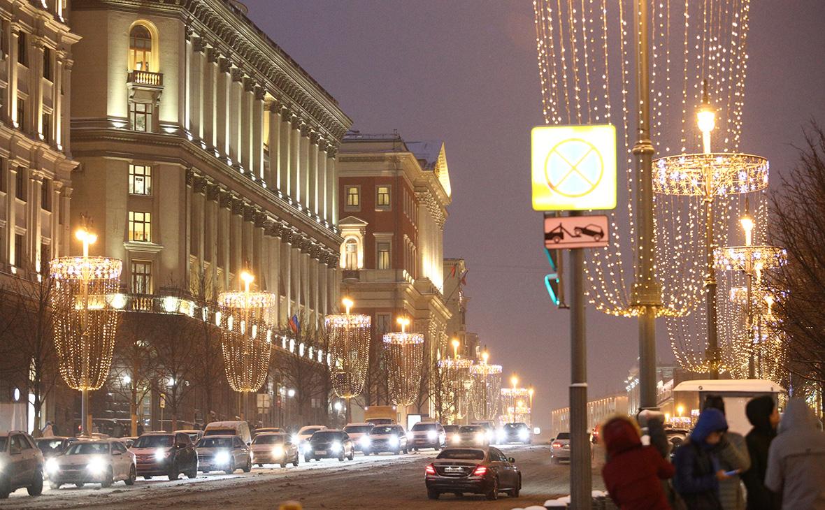 Вид на Тверскую улицу