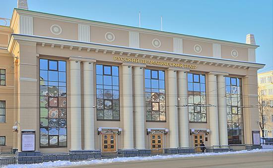 Русский драматический театр в Ижевске