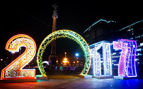 Москва потратит на празднование Нового года не менее 3 млрд руб ... 4f8b403ea4f