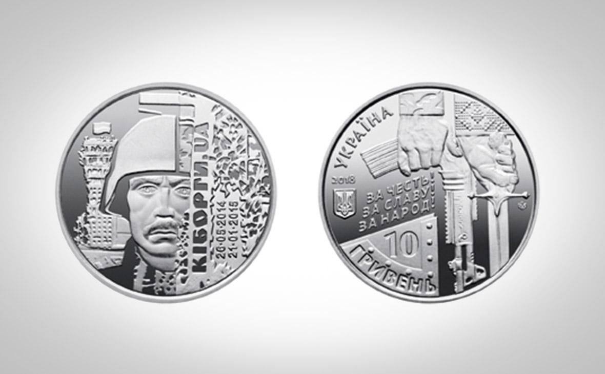 Фото:bank.gov.ua