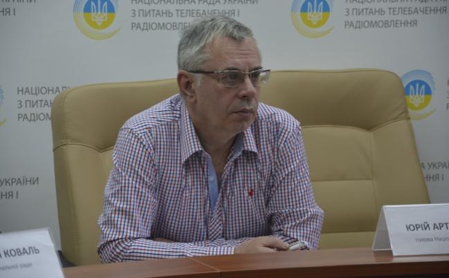 Глава Нацсовета по телерадиовещанию Украины подал в отставку