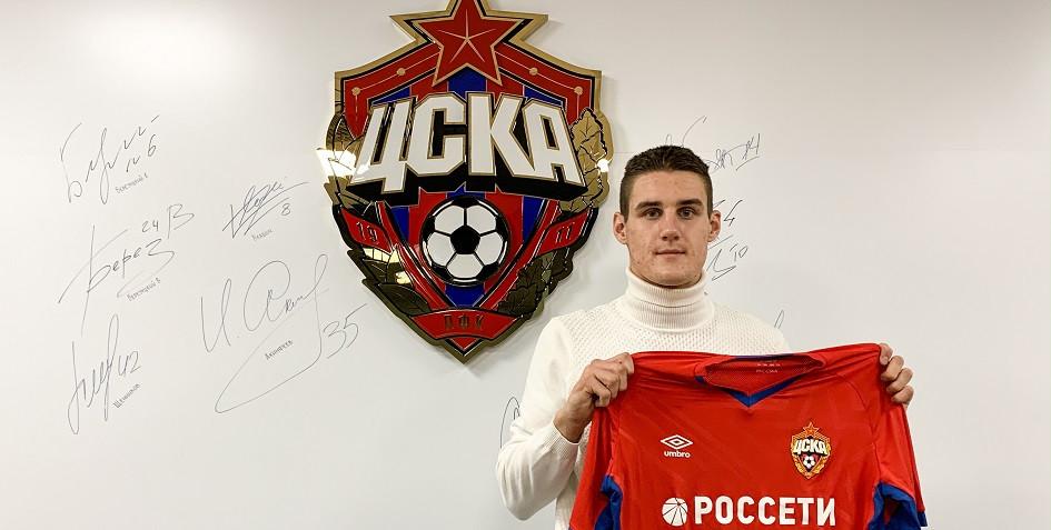 Фото: официальный сайт ЦСКА