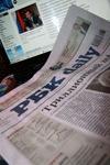 Фото: Для российской штаб-квартиры концерн Siemens может купить БЦ «Легион II» в Замоскворечье — РБК daily