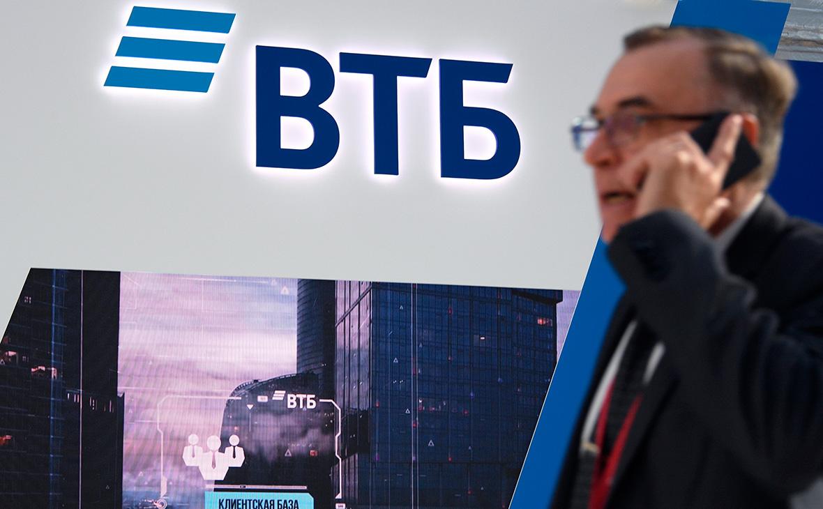 Пользователи сообщили о трудностях в работе онлайн-банка и приложения ВТБ