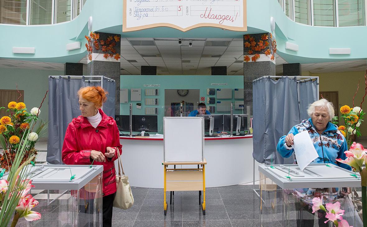 В России началось голосование на выборах в регионах