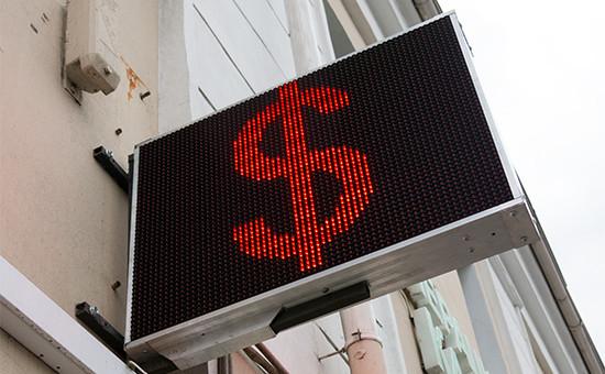 прогнозы курса доллара от альфа банка