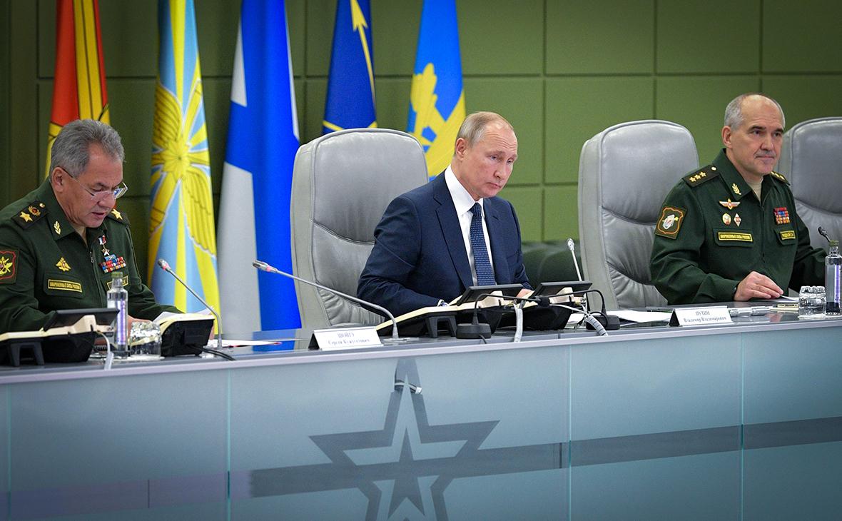 Сергей Шойгу, Владимир Путин и Сергей Рудской