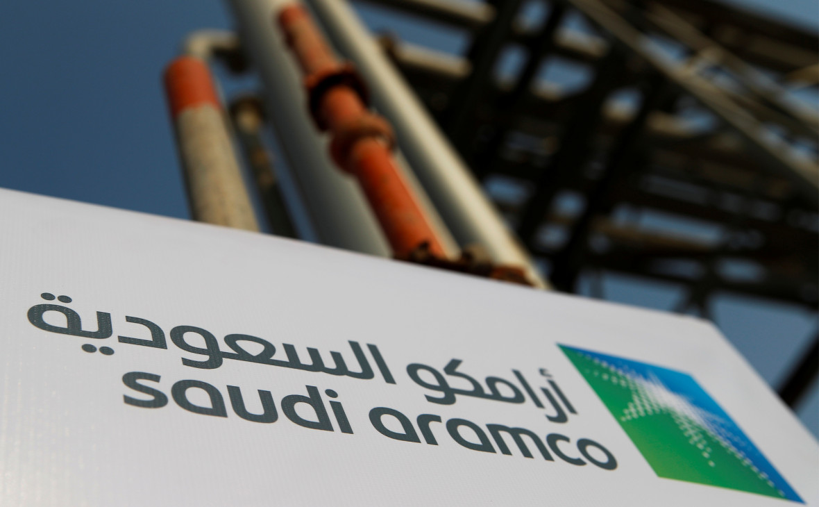 Саудовский регулятор одобрил IPO Saudi Aramco