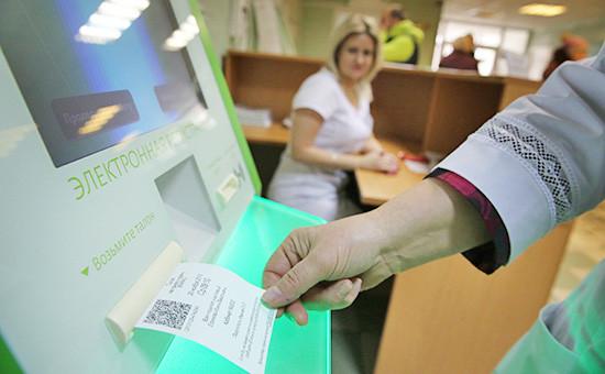 Запись к врачу через электронный терминал в одной из поликлиник города