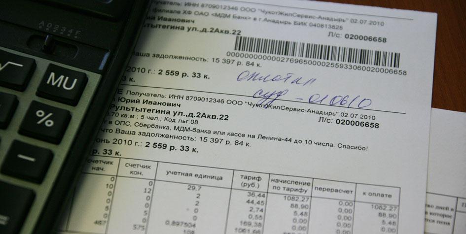 Фото:Константин Лемешев/ТАСС