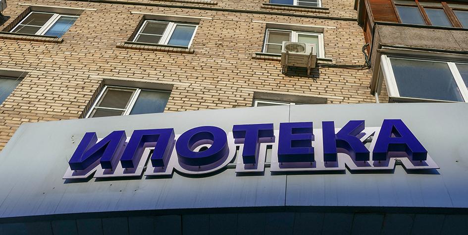 Фото:Максим Стулов/Ведомости/ТАСС