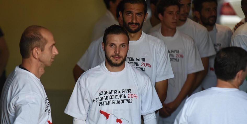 Фото: facebook.com/GeorgianFFofficial