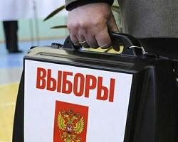 Фото: vedkar.ru