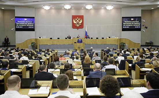 Фото:Александр Шалгин/пресс-служба Госдумы РФ/ТАСС