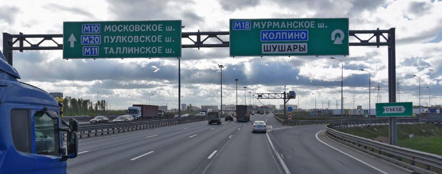 Фото:ФКУ Упрдор «Северо-Запад»