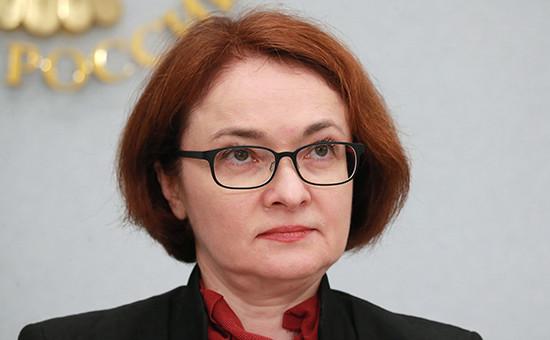 Глава Банка РоссииЭльвира Набиуллина