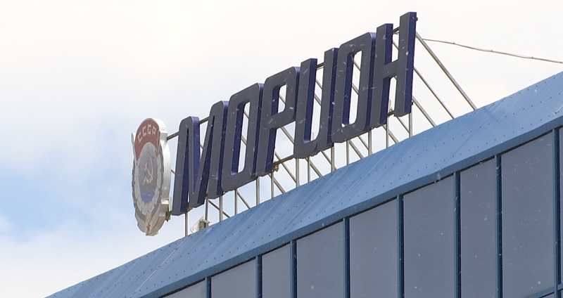 """Здание ПАО """"Морион"""""""