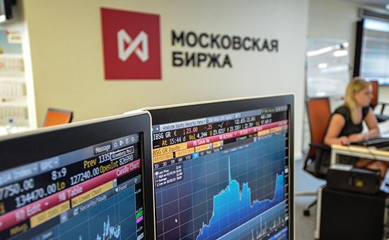 Во время работы Московской биржи