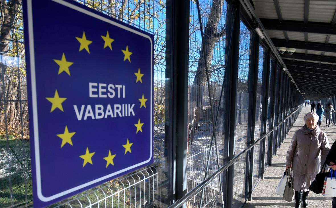 Власти Эстонии отказались ратифицировать договор о границе с Россией