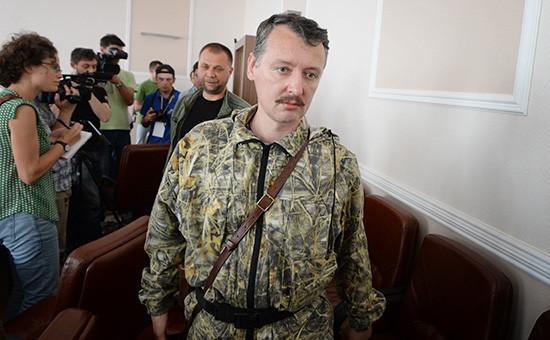 Бывший министр обороны ДНР Игорь Гиркин