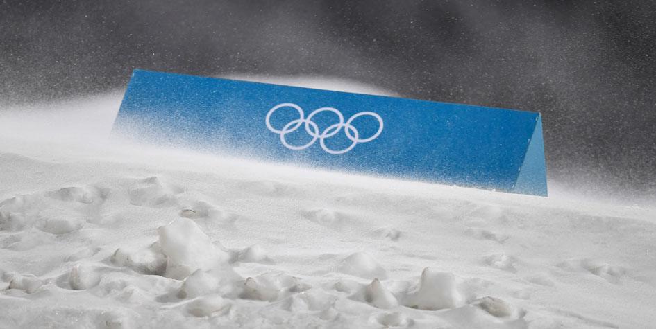 Организаторы Олимпиады перенесли биатлонную гонку из-за непогоды