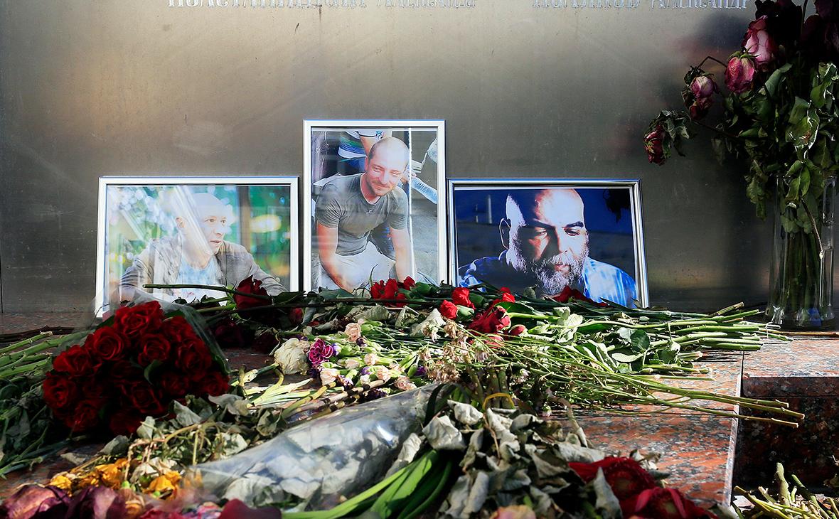 СМИ узнали об авторстве людей Пригожина версии убийства журналистов в ЦАР