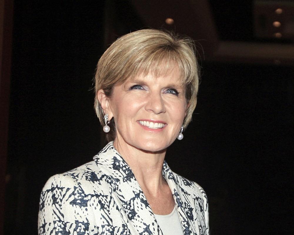 Глава МИД Австралии Джулия Бишоп