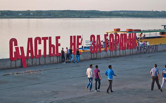 Фото:Смирнов Павел / Фотобанк Лори