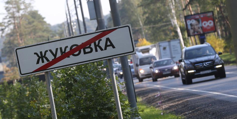 Въезд в поселок Жуковка
