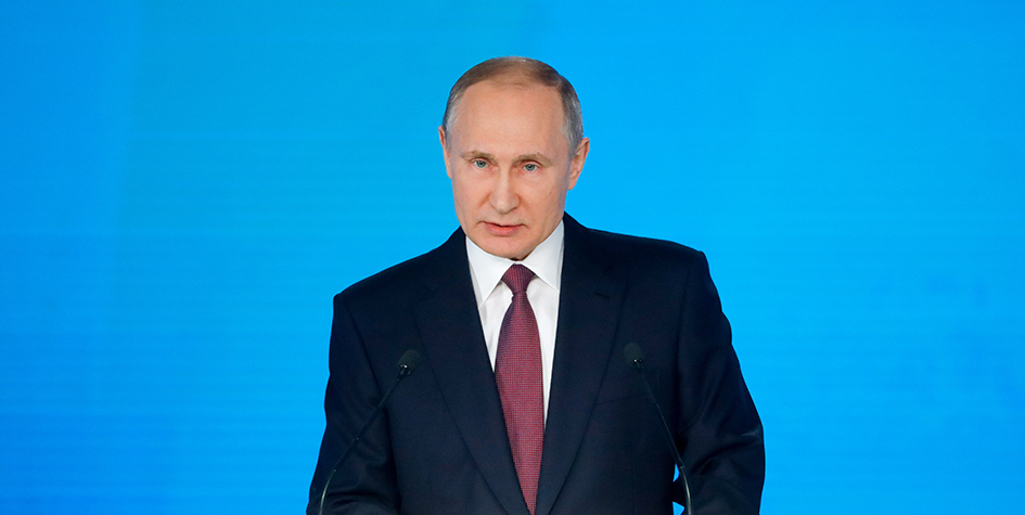 Президент РФ Владимир Путин во время выступления с ежегодным посланием к Федеральному собранию РФ в Центральном выставочном зале «Манеж»